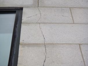 293-67 Stone_Crack System units 2013-8