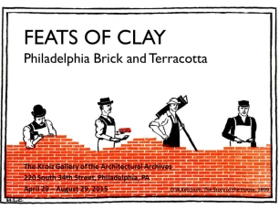 FeatsofClay_ScreenAnnouncement